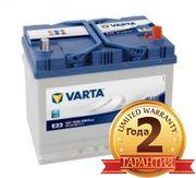 Аккумулятор Varta&Bosch на SUZUKI Grand Vitara с доставкой +77273173513