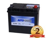 Аккумулятор Autopower 60Ah с доставкой 87074808949