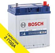 Аккумулятор Bosch (Германия) 40Ah с доставкой и установкой