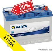Аккумуляторы VARTA 95Ah распродажа